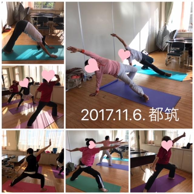 2017年11月6<br />  日都筑〜budokon<br />  〜