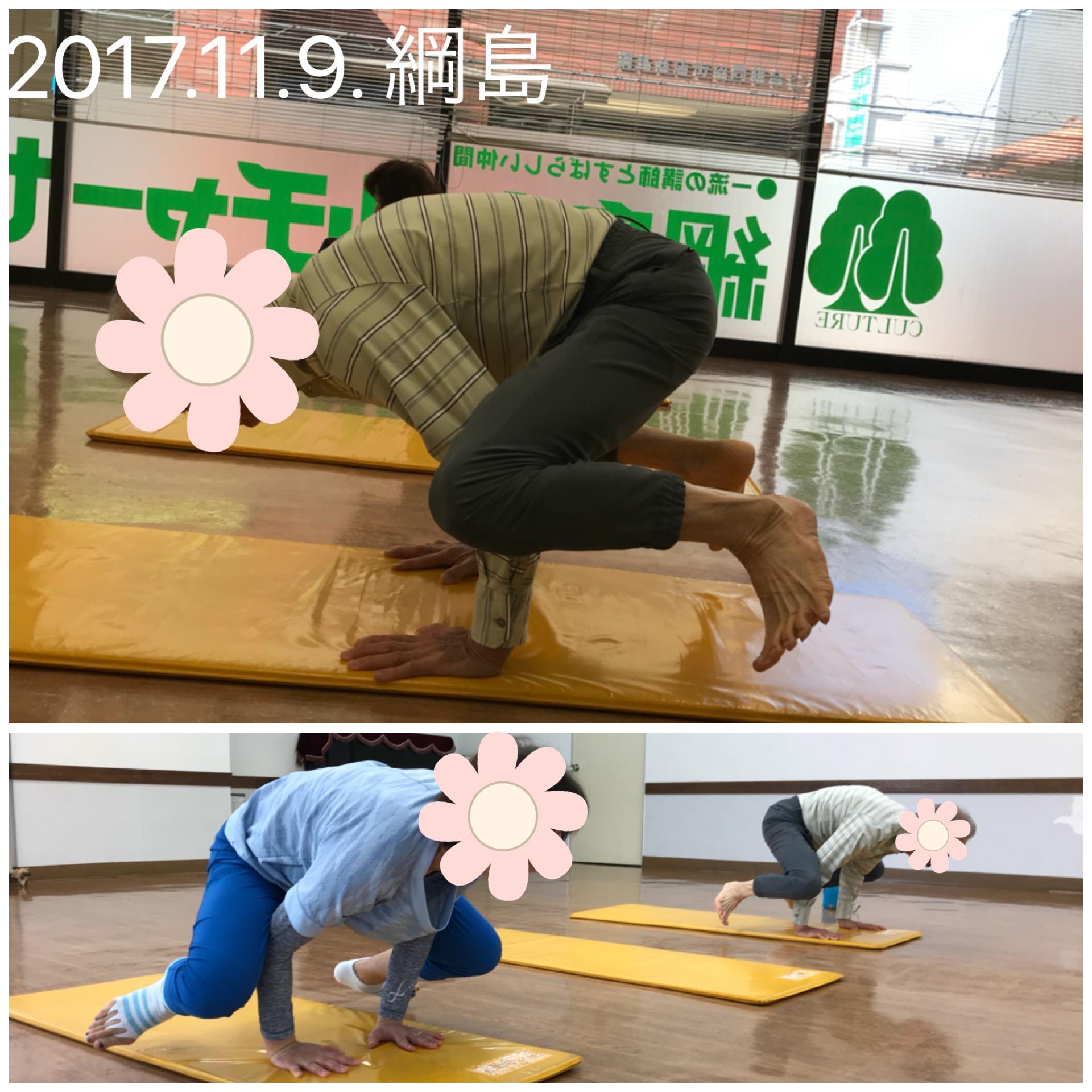 2017年11月9日 綱島 〜budokon〜