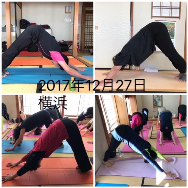 2017年12月27日 横浜 〜budokon〜