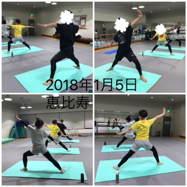 2018年1月5日 恵比寿 〜budokon〜