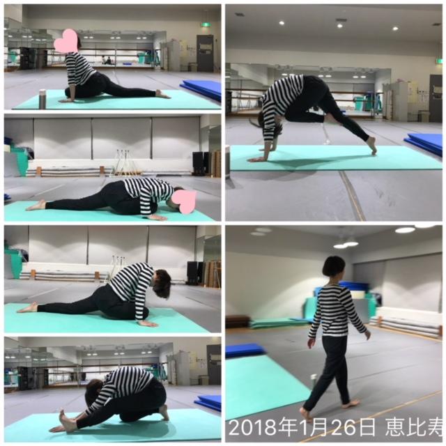2018年1月26日 恵比寿 〜budokon 〜