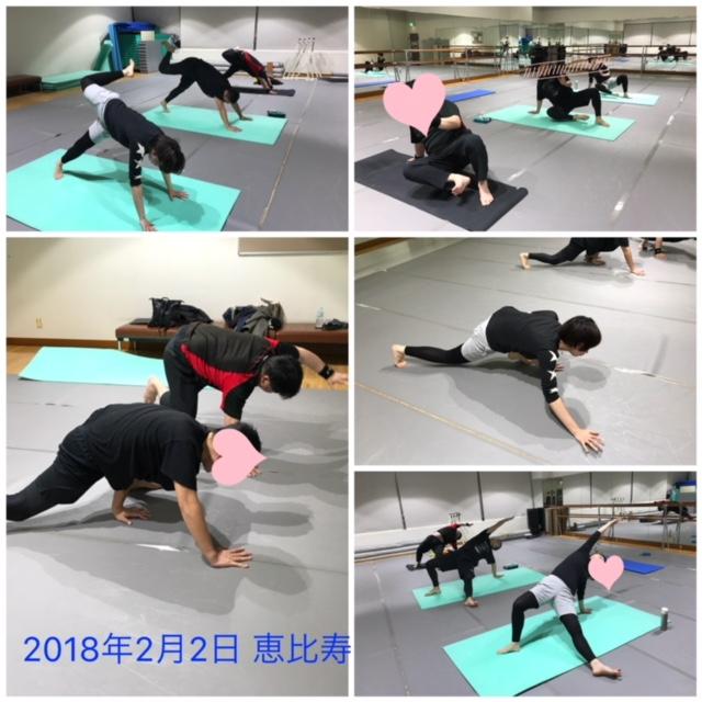 2018年2月2日 恵比寿 〜budokon 〜