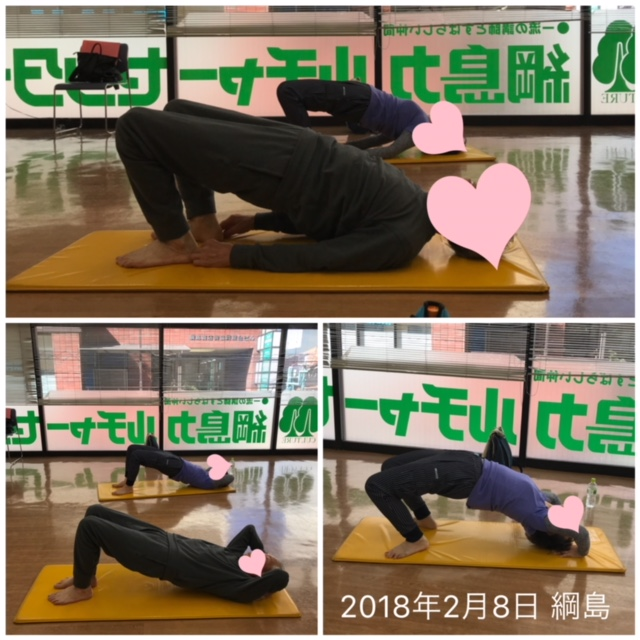 2018年2月8日 綱島 〜budokon 〜