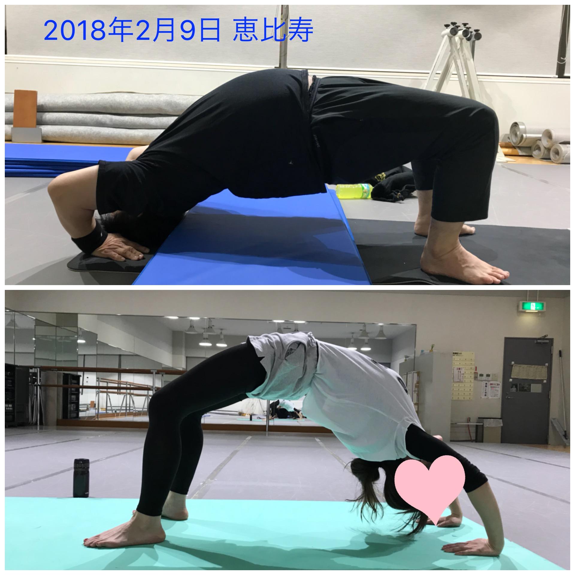 2018年2月9日 恵比寿 〜budokon 〜