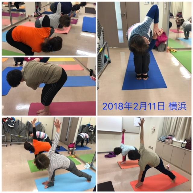 2018年2月11日 横浜 〜budokon 〜