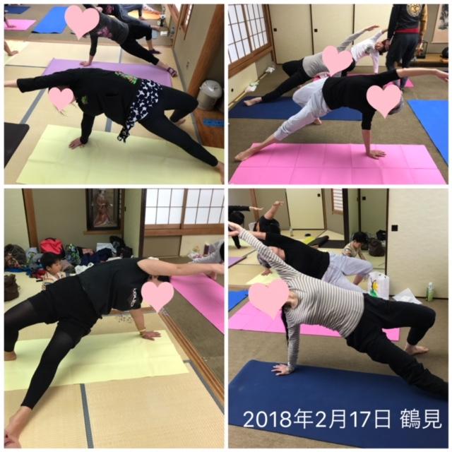 2018年2月17日 鶴見 〜budokon 〜