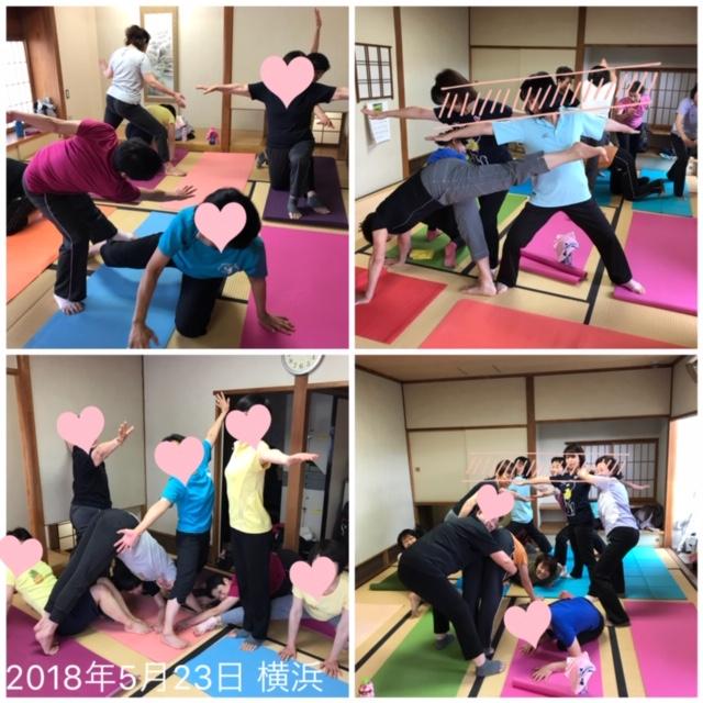 2018年5月23日 横浜 後半〜budokon 〜