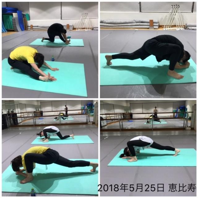 2018年5月25日 恵比寿 〜budokon 〜