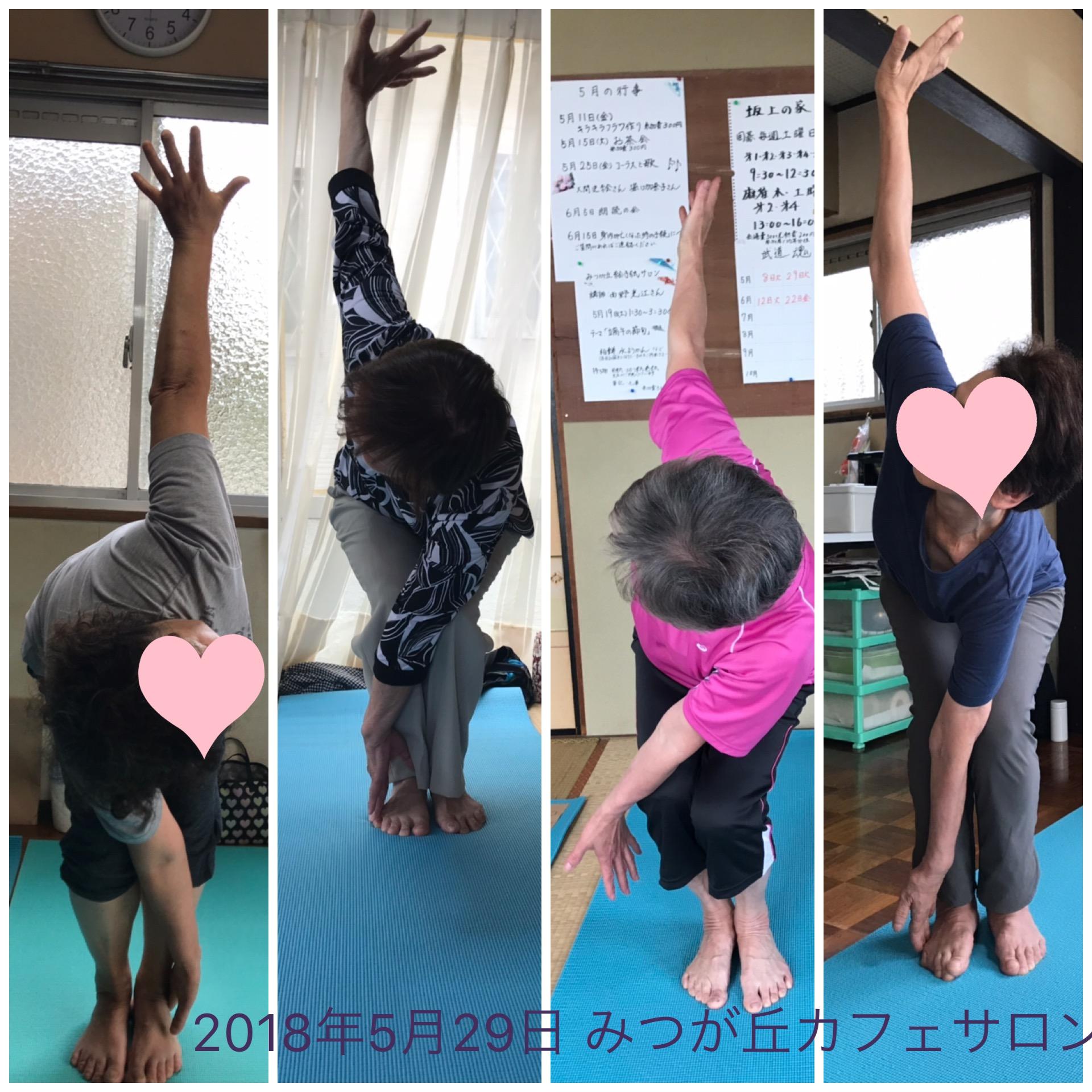 2018年5月29日 みつが丘カフェサロン 〜budokon 〜